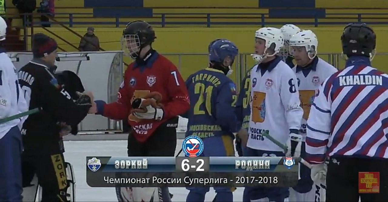 Красногорск Online
