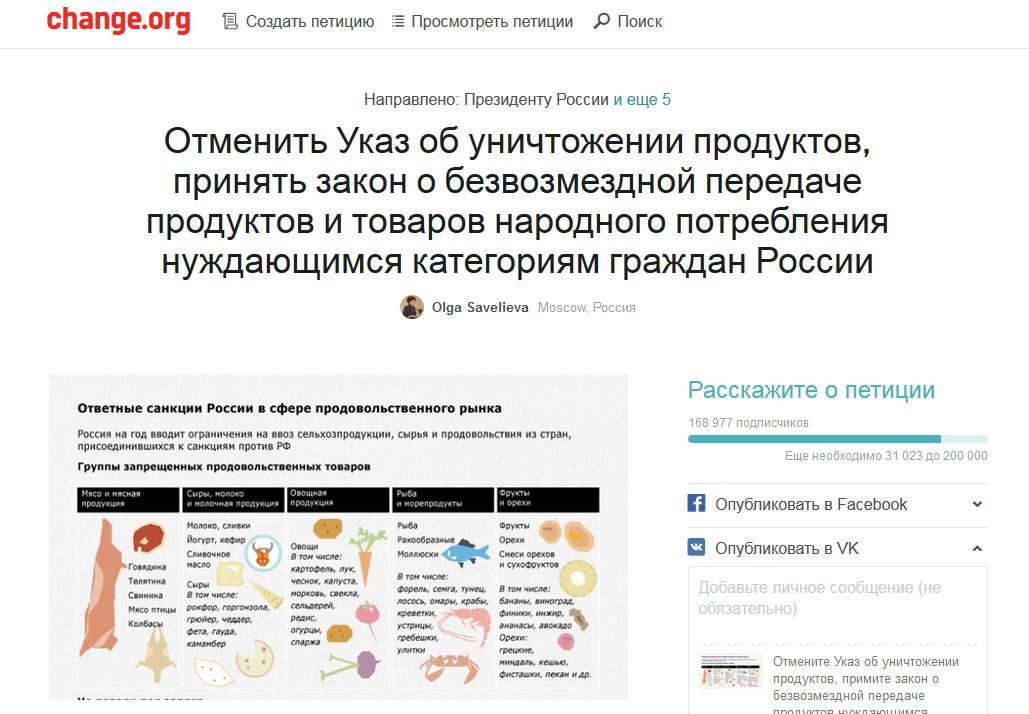 Государственные праздники Беларуси   Официальный интернет